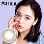 Marble by LUXURY 1day アイシーグレー