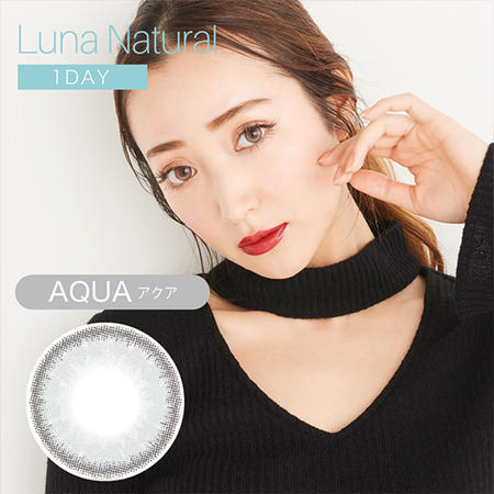 LUNA natural 1day アクア