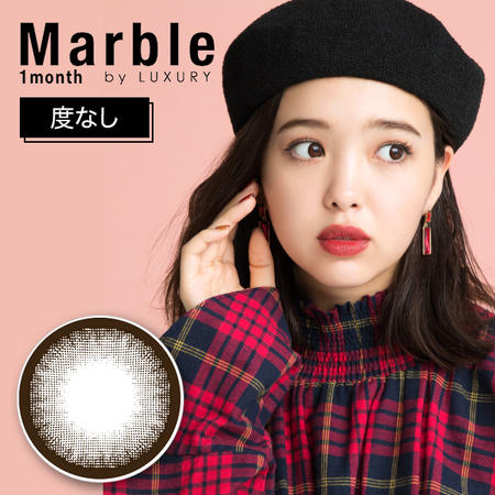 Marble by LUXURY 1month(度なし) ミルクショコラ