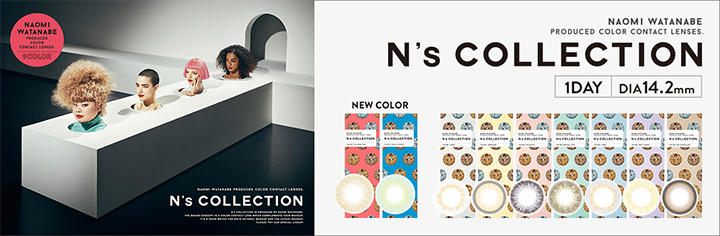 N's collection(エヌズコレクション)