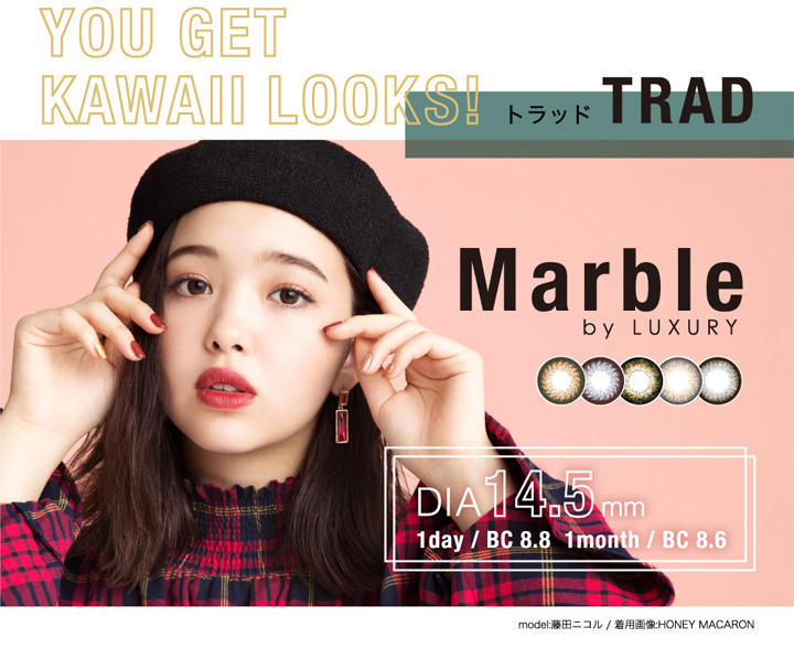 Marble by LUXURY 1day ハニーマカロン おすすめポイント1