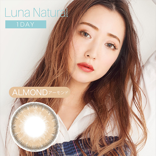 LUNA natural 1day アーモンド